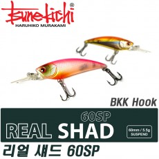REAL SHAD 60SP / 리얼 섀드 60P