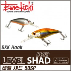 LEVEL SHAD 50SP / 레벨 섀드 50SP