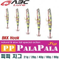 PP Jig / 피피 지그