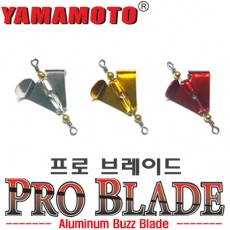 PRO BLADE / 프로 브레이드