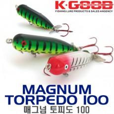 MAGNUM TORPEDO 100/매그넘 토피도 100