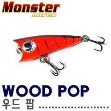 WOOD POP / 우드 팝