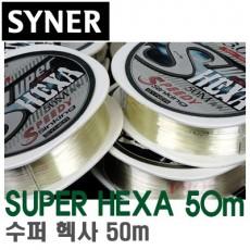 SUPER HEXA 50M / 수퍼 헥사 50m