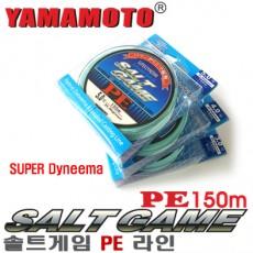 SALT GAME 150M / 솔트 개임 150M