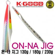 ON-NA JIG / 온-나 지그
