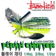 FLASH CHATTER / 플래쉬 채터