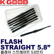 FLASH STRAIGHT 5.8