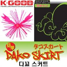 DAKO SKIRT / 다꼬 스커트