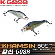 KHAMSIN 50SR / 캄신 50SR