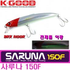 SARUNA 150F / 사루나 150F