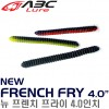 "NEW FRENCH FRY 4.0"" / 뉴 프렌치 프라이 4.0"