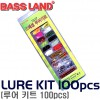 BASSLAND LURE KIT 100pcs / 루어키트 100p