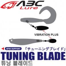 TUNING BLADE / 튜닝 블레이드