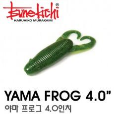 YAMA FROG 4.0