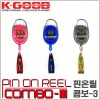 PIN ON REEL COMBO-III / 핀온릴 콤보-3