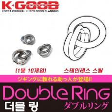 DOUBLE RING / 더블 링