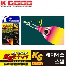 KS SNAP / 케이에스 스냅