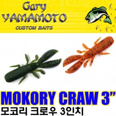 MOKORY CRAW 3