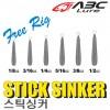 STICK SINKER / 스틱 싱커