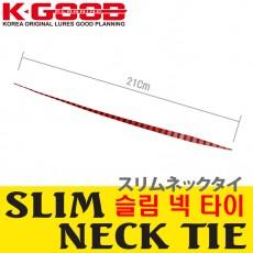 SLIM NECK TIE / 슬림 넥 타이
