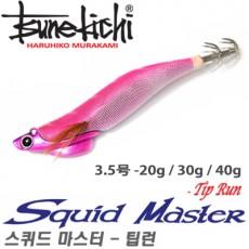 SQUID MASTER 3.5(Tiprun) / 스퀴드 마스터 3.5(팁런)