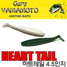 HEART TAIL 4.5