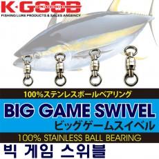 BIG GAME SWIVEL / 빅 게임 스위블