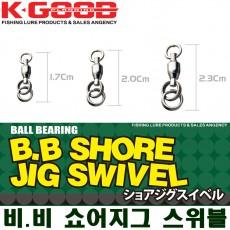 B.B SHORE JIG SWIVEL / 비.비 쇼어지그 스위블