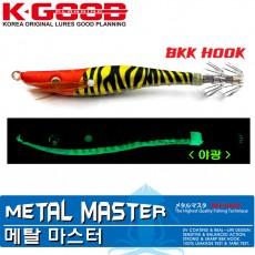 METAL MASTER / 메탈 마스터