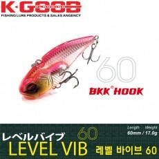 LEVEL VIB 60 / 레벨 바이브 60