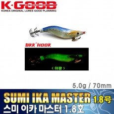 SUMI IKA MASTER 1.8号 / 스미 이카 마스터 1.8호