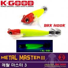 METAL MASTER III / 메탈 마스터 3