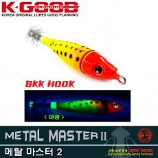 METAL MASTER II / 메탈 마스터 2