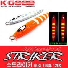 STRIKER / 스트라이커