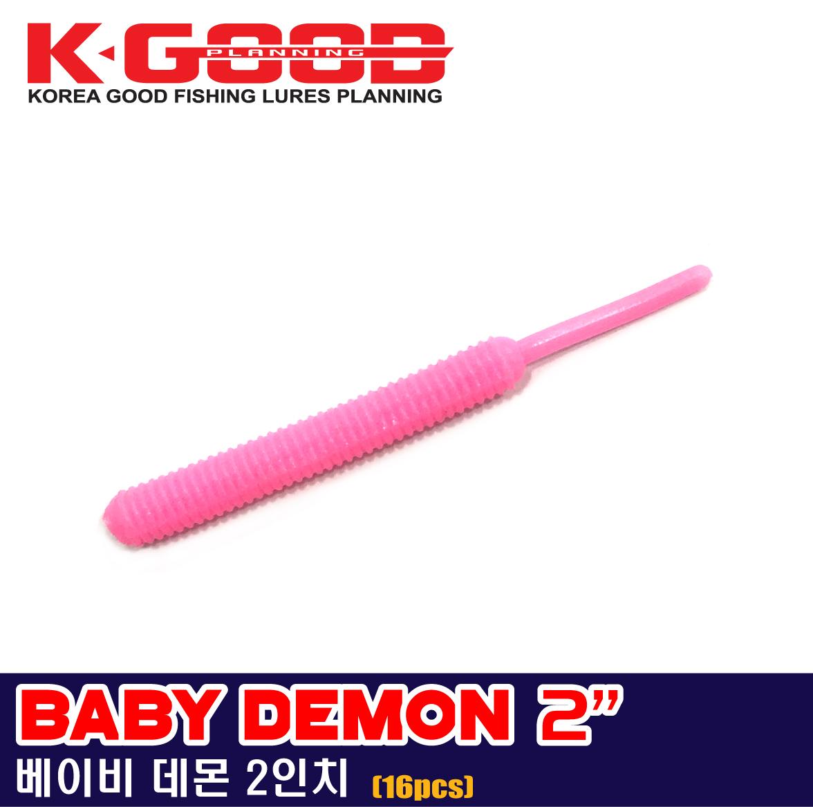 BABY DEMON 2