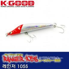RANGER 105S / 레인저 105S
