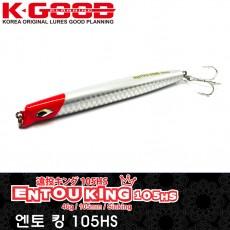 ENTOU KING 105HS / 엔토 킹 105HS