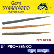 5inch PRO-SENKO / 5인치 프로센코